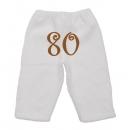 Tepláky a nohavice veľ. 80 (9-12mes)
