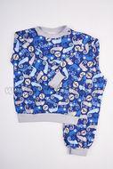Skladom Detské pyžamo Chameleon modrá