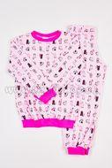 Skladom Detské pyžamo Mačky ružová/ružová