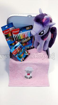 Darčekový kufrík pre dievčatá My Little Pony Midi